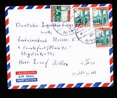 A5649) Saudi Arabia Saudiarabien Brief 1974 N. Germany - Arabia Saudita