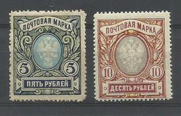 RUSIA YVERT  59/60  MH  * - 1857-1916 Empire