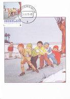 D35392 CARTE MAXIMUM CARD RR 2015 NETHERLANDS - CHILDREN SKATING - ILLUSTRATION RIE CRAMER CP ORIGINAL - Winter (Other)