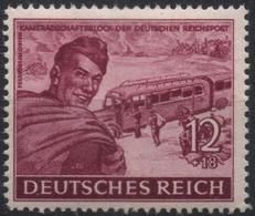 ALLEMAGNE DEUTSCHES III REICH 807 ** MNH Fédération Des Postiers Allemands Facteur Factrice - Germany