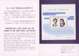 Commemorative Stamp - Wedding Of Crown Prince And Princess - 1989-... Empereur Akihito (Ere Heisei)