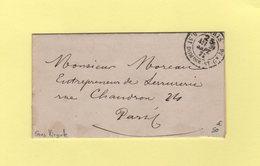 Paris - R. St Domque St Gn 56 (sans Virgule) - Cachet Taxe 25c - 30 Sept 1873 - Postmark Collection (Covers)