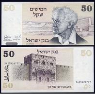 ISRAELE (Israel)  : 50 Sheqalim 1978 - UNC - Israele