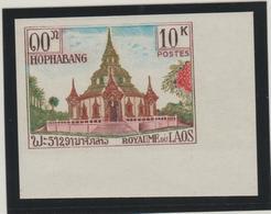 LAOS  1965  IMPERF / NON DENT  TEMPLE **MNH  Réf  113 - Laos