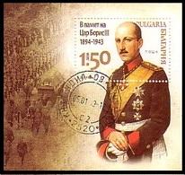 BULGARIA / BULGARIE - 2013 - 70 Ans De La Mort De  Roi Boris Lll - Bl Obl. - Familias Reales