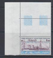 TAAF 1981 Antares / Ship 1v (+margin)  ** Mnh (40877A) - Luchtpost
