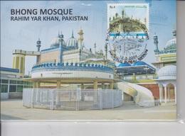Religion Bhong Mosque    (FDC) - Islam