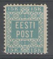 ESTONIE:  N°5 *     - Cote 100€ - - Estonia