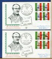 ITALIA - FDC  1971 - Raccomandate Con Timbro Arrivo - QUARTINA - ANNIVERSARIO REPUBBLICA - F.D.C.