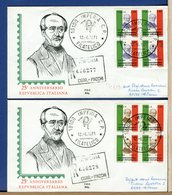 ITALIA - FDC  1971 - Raccomandate Con Timbro Arrivo - QUARTINA - ANNIVERSARIO REPUBBLICA - 1946-.. République