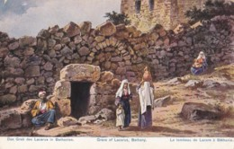 AQ84 Grave Of Lazarus, Bethany - Art Postcard - Israel