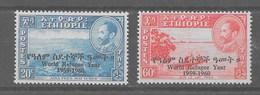 Serie De Etiopía Nº Yvert 352/53 ** - Etiopía