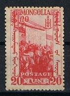 Mongolie Y/T 47 (0) - Mongolie