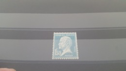 LOT 418188 TIMBRE DE FRANCE NEUF**  LUXE N°181 - France