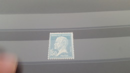 LOT 418189 TIMBRE DE FRANCE NEUF**  LUXE N°181 - France