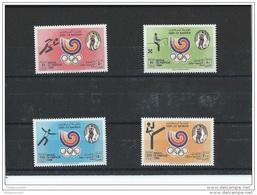 BAHREIN 1988 - YT N° 360/363 NEUF SANS CHARNIERE ** (MNH) GOMME D'ORIGINE LUXE - Bahreïn (1965-...)