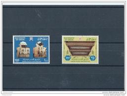 OMAN 1985 - YT N° 256/257 NEUF SANS CHARNIERE ** (MNH) GOMME D'ORIGINE LUXE - Oman