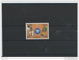 OMAN 1985 - YT N° 259 NEUF SANS CHARNIERE ** (MNH) GOMME D'ORIGINE LUXE - Oman