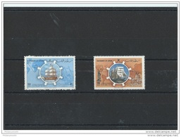 OMAN 1986 - YT N° 276/277 NEUF SANS CHARNIERE ** (MNH) GOMME D'ORIGINE LUXE - Oman