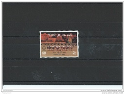 OMAN 1987 - YT N° 286 NEUF SANS CHARNIERE ** (MNH) GOMME D'ORIGINE LUXE - Oman