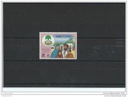 OMAN 1987 - YT N° 287 NEUF SANS CHARNIERE ** (MNH) GOMME D'ORIGINE LUXE - Oman