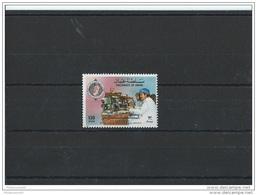 OMAN 1988 - YT N° 299 NEUF SANS CHARNIERE ** (MNH) GOMME D'ORIGINE LUXE - Oman