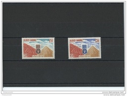 CAMBODGE 1963 - YT N° 130/131 NEUF SANS CHARNIERE ** (MNH) GOMME D'ORIGINE LUXE - Cambodge