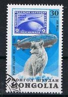 Mongolie Y/T LP 130 (0) - Mongolie