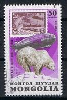 Mongolie Y/T LP 132 (0) - Mongolie