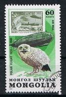 Mongolie Y/T LP 133 (0) - Mongolie