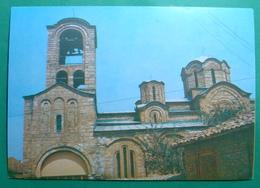 City Of PRIZREN, Serbian Church XII Century, Kosovo (Serbia). New Postcards - Kosovo