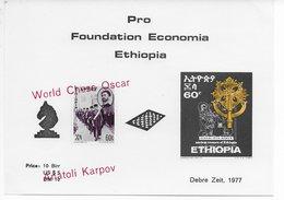 Ethiopia World Chess Oscar 1977; Misprint Red O/p ERROR  Chess Ajedrez - Ethiopia