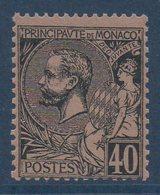MON 1891/94 Prince Albert 1er N°YT 17 ** MNH - Nuovi