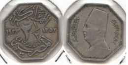 Egitto 2½ Milliemes 1933 KM#356 - Used - Egitto