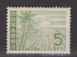 Nederlands Indie Dutch Indies Japanse Bezetting Java JJ 3 MLH ; Netherlands Indies Japanese Occupation - Indonesië