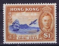 Hong Kong  SG 168  Postfrisch/neuf Sans Charniere /MNH/** 1941 - Hong Kong (...-1997)