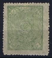Afghanistan Mi Nr 92   Postfrisch/neuf Sans Charniere /MNH/** 1920 - Afghanistan