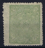Afghanistan Mi Nr 92   MH/* Flz/ Charniere 1920 - Afghanistan