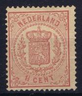 Netherlands: NVPH 16 Not Used (*) SG 1869 - Nuovi