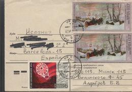 30127. Carta MINSK (Rusia) 1984 A Barcelona - 1923-1991 USSR