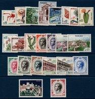 MON 1960  Faune, Flore, Vues Du Palais Et Prince Rainier    N°YT 537A-550A  ** MNH - Neufs