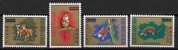 CHINE / FORMOSE - YVERT N° 763/766 SURCHARGE ANNULANT LA VALEUR ** - ANIMAUX - 1945-... République De Chine