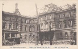 THE MITSUI BANK TOKIO - Alte Karte - Tokyo