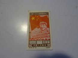 CHINE 1950 NORD-EST - 1949 - ... République Populaire