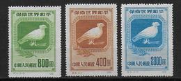 CHINE  - YVERT N° 861/863 NEUFS PAPIER FIN (DÜNNES PAPIER) - COLOMBES - Ongebruikt