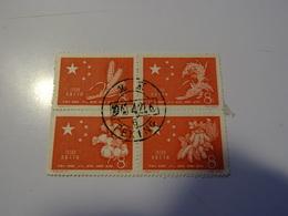 CHINE 1959 Serie En Bloc Oblitéré - 1949 - ... République Populaire