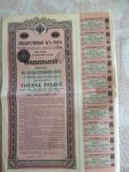 EMPRUNTS RUSSES De 1894 : Titre De Rente RUSSE De 1000 Roubles - Russie