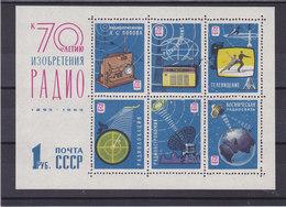 URSS 1965 RADIO Yvert BF 38  NEUF** MNH - 1923-1991 URSS