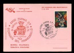 B7255 BUSTA PRIMO GIORNO PARMA MOSTRA FILATELICA TEMATICA FOLCLORE 1.12.1974 - Italia
