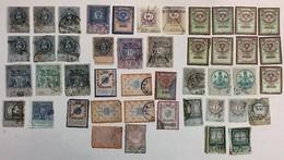 LOT 45 T AUTRICHE OBLITERES DIFFERENTS - 1850-1918 Empire